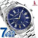 【選べるノベルティ♪】セイコー ルキア 限定モデル 電波ソーラー メンズ 腕時計 SSVH031 SEIKO LUKIA エターナルブルー 時計【あす楽対応】