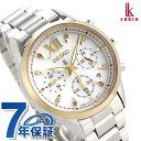【選べるノベルティ♪】セイコー ルキア クリスマス 限定モデル ソーラー レディース 腕時計 SSVS042 SEIKO LUKIA レディゴールド ホワイト 時計【あす楽対応】