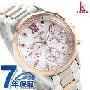 【選べるノベルティ♪】セイコー ルキア 桜 限定モデル クロノグラフ ソーラー レディース 腕時計 SSVS044 SEIKO LUKI…