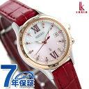 セイコー ルキア 桜 限定モデル 電波ソーラー レディース 腕時計 スワロフスキー SSVV052 SEIKO LUKIA ピンク