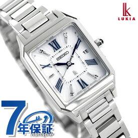 セイコー ルキア 電波ソーラー レディース 腕時計 スクエア SSVW159 SEIKO LUKIA シルバー 時計【あす楽対応】