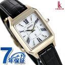 セイコー ルキア 電波ソーラー レディース 腕時計 スクエア SSVW162 SEIKO LUKIA シルバー×ブラック 革ベルト 時計