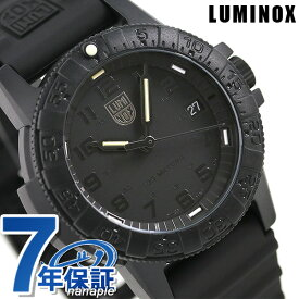 ルミノックス ブラックアウト 0300シリーズ 腕時計 LUMINOX レザーバック シータートル 0301.BO 時計【あす楽対応】
