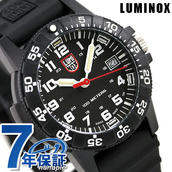 ルミノックス 0300シリーズ 腕時計 LUMINOX レザーバック シータートル 0301 オールブラック 時計