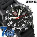 ルミノックス 0300シリーズ 腕時計 LUMINOX レザーバック シータートル 0301 オールブラック