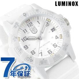 ルミノックス 0300シリーズ 腕時計 LUMINOX シータートル 0307.WO レザーバック ホワイトアウト 時計【あす楽対応】