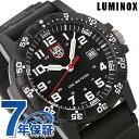 ルミノックス 0320シリーズ 腕時計 LUMINOX レザーバック シータートル ジャイアント 0321 時計【あす楽対応】