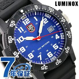 【25日は500円割引クーポンに全品5倍でポイント最大32倍】 ルミノックス 0320シリーズ 腕時計 LUMINOX レザーバック シータートル ジャイアント 0323 時計【あす楽対応】