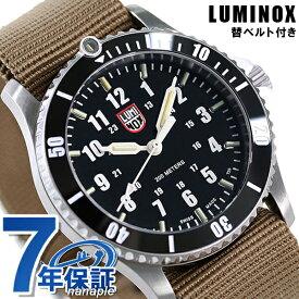 ルミノックス スポーツタイマー 0900シリーズ 30周年記念 限定モデル メンズ 腕時計 0901.30TH.SET LUMINOX 時計 ブラック×ブラウン【あす楽対応】