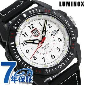 【1日限定!先着1,200円割引クーポン】 ルミノックス アイスサー アークティック 1000 メンズ 腕時計 1007 LUMINOX ホワイト×ブラック【あす楽対応】