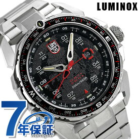 【20日は全品5倍でポイント最大22倍】 ルミノックス アイスサー アークティック 1200シリーズ メンズ 腕時計 1202 LUMINOX ICE-SAR ブラック【あす楽対応】
