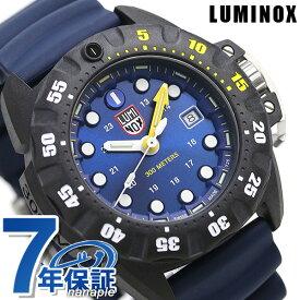 【25日は全品5倍にさらに+4倍でポイント最大32倍】 ルミノックス スコット キャセル ディープ ダイブ 1550 メンズ 腕時計 1553 LUMINOX ブルー×ネイビー【あす楽対応】