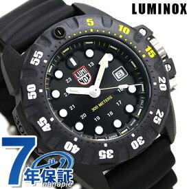 【25日は500円割引クーポンに全品5倍でポイント最大32倍】 ルミノックス スコット キャセル ディープ ダイブ 1550 メンズ 腕時計 1555 LUMINOX ブラック【あす楽対応】