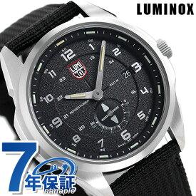 ルミノックス アタカマ アドベンチャー フィールド 1760シリーズ 45.5mm 1761 LUMINOX メンズ 腕時計 ブラック【あす楽対応】