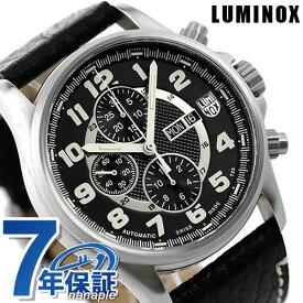 【今ならポイント最大28倍】 ルミノックス 腕時計 LUMINOX フィールド スポーツ オートマチック クロノ レザーベルト 1861 ブラック 時計【あす楽対応】