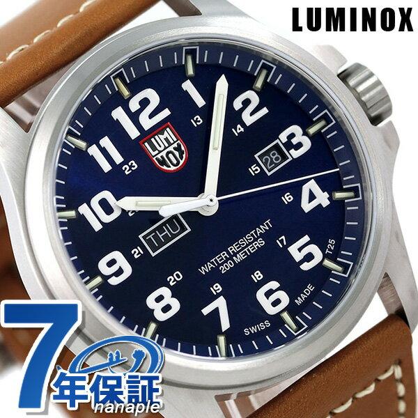 ルミノックス 1920シリーズ 腕時計 LUMINOX アタカマフィールド メンズ 1924 ブルー