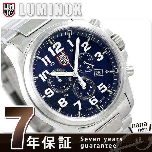 ルミノックス 1940シリーズ 腕時計 LUMINOX アタカマフィールド クロノグラフ 1944.M ブルー
