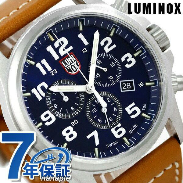 ルミノックス 1940シリーズ 腕時計 LUMINOX アタカマフィールド クロノグラフ 1944 ブルー