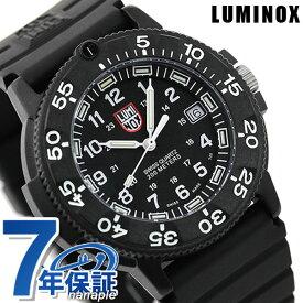 【25日は500円割引クーポンに全品5倍でポイント最大32倍】 ルミノックス ネイビーシールズ LUMINOX ダイブウォッチ 3001 ブラック 腕時計 時計【あす楽対応】