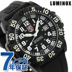 【当店なら500円割引クーポン有】 ルミノックス ネイビーシールズ 3050シリーズ カラーマークシリーズ LUMINOX 3051 ブラック×ホワイト 腕時計 時計【あす楽対応】