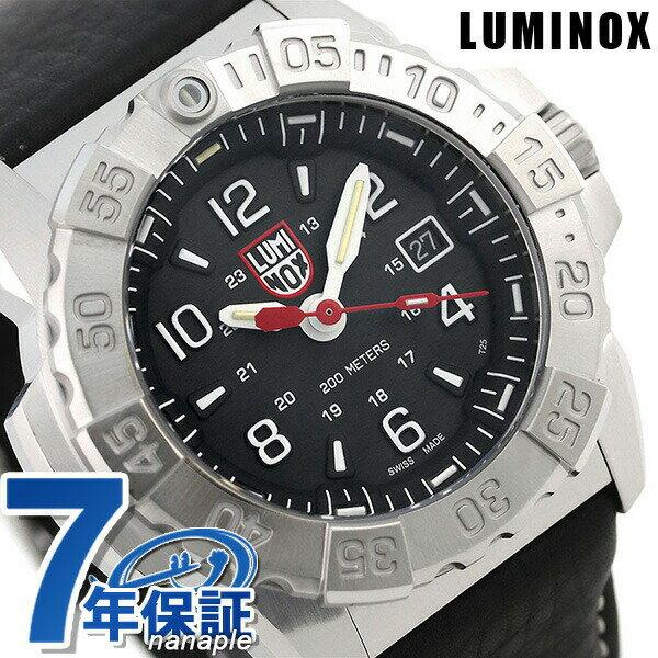 ルミノックス ネイビーシールズ 3250シリーズ 45mm 腕時計 3251 ブラック LUMINOX 時計【あす楽対応】