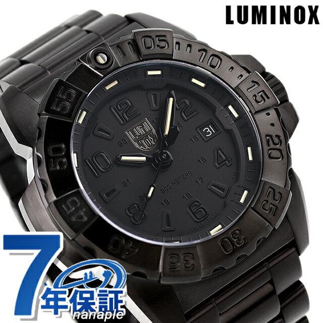 ルミノックス ネイビーシールズ 3250シリーズ 45mm 腕時計 3252.BO ブラックアウト LUMINOX 時計【あす楽対応】