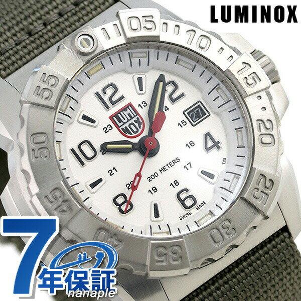 ルミノックス ネイビーシールズ 3250シリーズ 45mm 腕時計 3257 シルバー×カーキ LUMINOX 時計【あす楽対応】