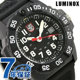 【25日は500円割引クーポンに全品5倍でポイント最大32倍】 ルミノックス ネイビーシールズ 3500シリーズ 腕時計 LUMINOX メンズ 3501 オールブラック 時計【あす楽対応】