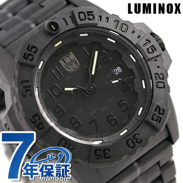 ルミノックス ネイビーシールズ 3500シリーズ 腕時計 LUMINOX メンズ 3502.BO ブラックアウト 時計【あす楽対応】