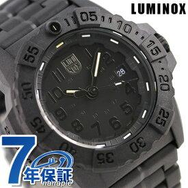 【25日は500円割引クーポンに全品5倍でポイント最大32倍】 ルミノックス ネイビーシールズ 3500シリーズ 腕時計 LUMINOX メンズ 3502.BO ブラックアウト 時計【あす楽対応】