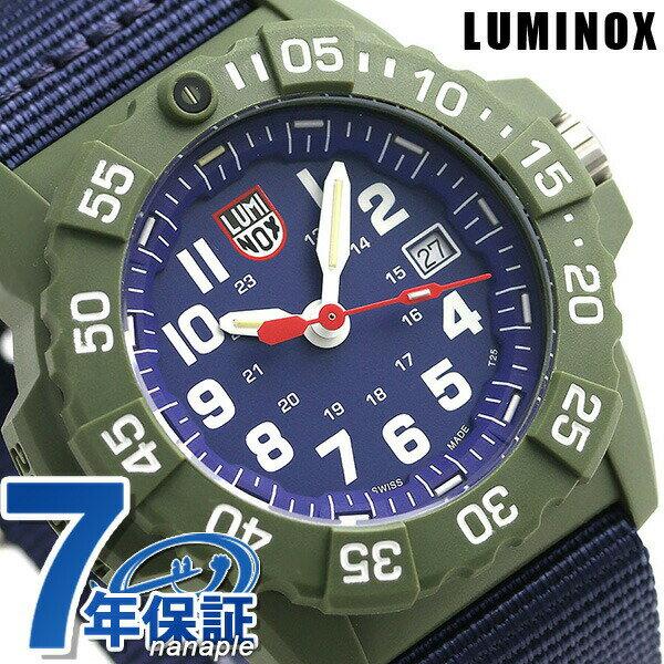 ルミノックス ネイビーシールズ 3500シリーズ 45mm 腕時計 3503.ND ブルー LUMINOX 時計【あす楽対応】