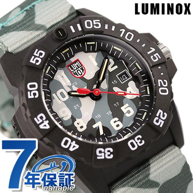 ルミノックス ネイビーシールズ 3500シリーズ 45mm 腕時計 3507.PH カモフラージュ LUMINOX 時計【あす楽対応】