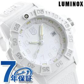 ルミノックス ネイビーシールズ 3500シリーズ 50mm メンズ 腕時計 3507.WO LUMINOX ホワイト【あす楽対応】