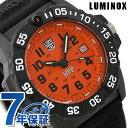 L3509 set