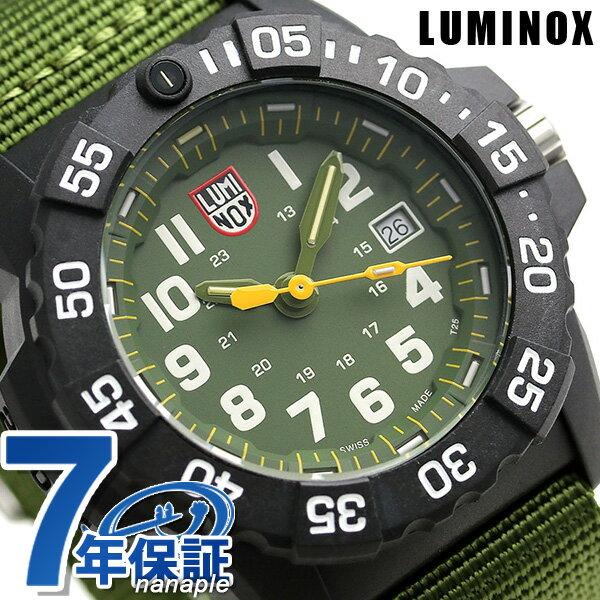 ルミノックス ネイビーシールズ 3500シリーズ 45mm 腕時計 3517 グリーン LUMINOX 時計
