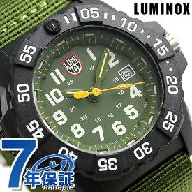 ルミノックス ネイビーシールズ 3500シリーズ 45mm 腕時計 3517 グリーン LUMINOX 時計【あす楽対応】
