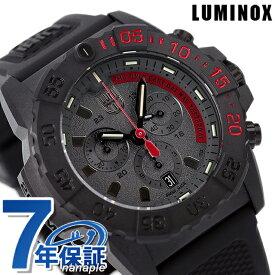 ルミノックス 3580シリーズ ネイビーシールズ クロノグラフ 45mm 3581.EY LUMINOX メンズ 腕時計 ブラック×レッド 時計【あす楽対応】