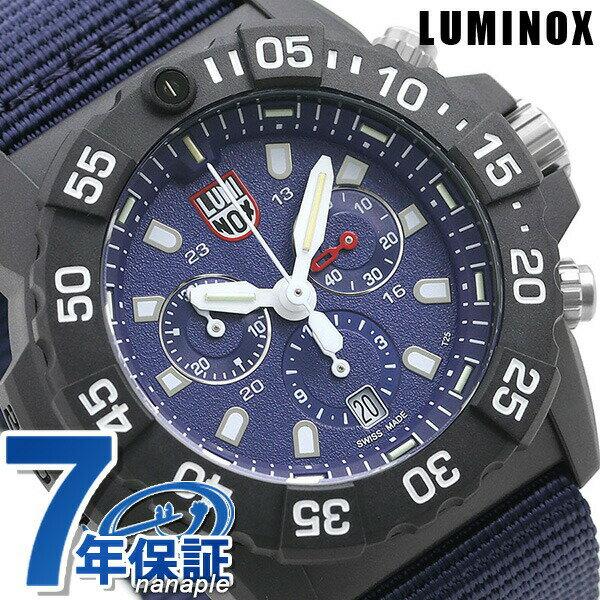 ルミノックス 3580シリーズ ネイビーシールズ クロノグラフ 45mm 3583.ND LUMINOX メンズ 腕時計 ネイビー 時計【あす楽対応】