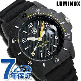 【20日は全品5倍でポイント最大22倍】 ルミノックス ネイビーシールズ 3600シリーズ メンズ 腕時計 3601 LUMINOX オールブラック【あす楽対応】