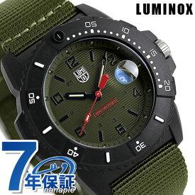 ルミノックス ネイビー シールズ 3600 シリーズ メンズ 腕時計 3617.SET LUMINOX グリーン【あす楽対応】