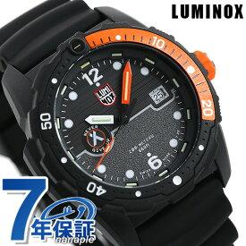 ルミノックス ベア グリルス サバイバル 3720 SEAシリーズ 46mm メンズ 腕時計 3729 LUMINOX ブラック【あす楽対応】