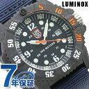 ルミノックス マスター カーボン シールズ 3800 メンズ 3803.C LUMINOX 腕時計 ネイビー 時計【あす楽対応】
