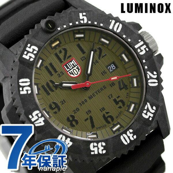 ルミノックス 3800シリーズ 腕時計 LUMINOX カーボンシールズ メンズ 3813 カーキ×ブラック 時計