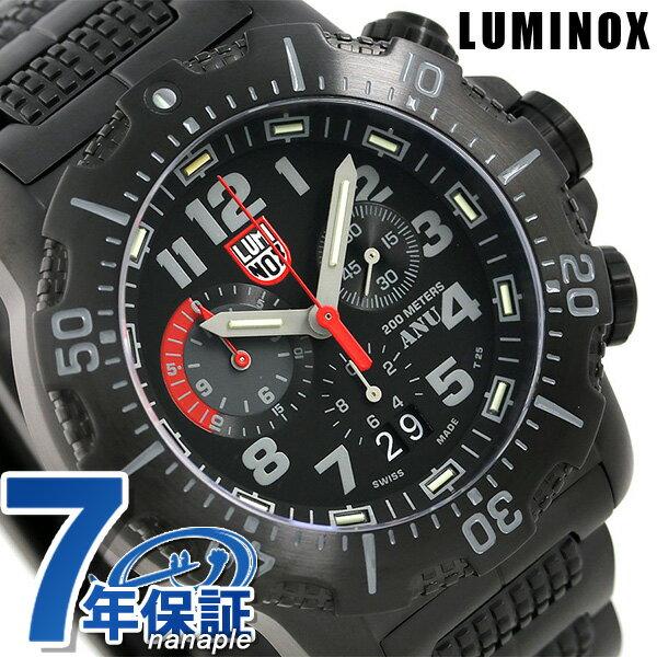ルミノックス 4240シリーズ 腕時計 LUMINOX ANU メンズ 4242 オールブラック