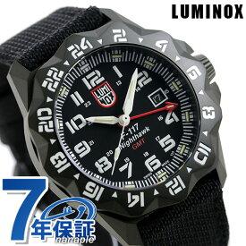 【25日は全品5倍にさらに+4倍でポイント最大32倍】 ルミノックス 6420シリーズ 腕時計 LUMINOX F-117 ナイトホーク メンズ 6421 ブラック 時計【あす楽対応】