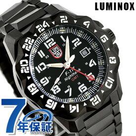 【20日は全品5倍でポイント最大22倍】 ルミノックス 6420シリーズ 腕時計 LUMINOX F-117 ナイトホーク メンズ 6422 ブラック 時計【あす楽対応】