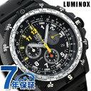 【1000円OFFクーポン 18日9:59まで】ルミノックス リーコン チームリーダー 8840シリーズ 腕時計 LUMINOX クロノグラ…