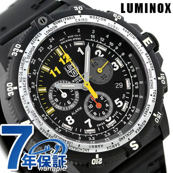 ルミノックス リーコン チームリーダー 8840シリーズ 腕時計 LUMINOX クロノグラフ 8842.MI