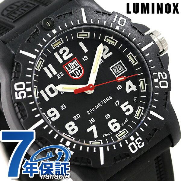 ルミノックス 8880シリーズ 腕時計 LUMINOX ブラックオプス メンズ 8881 ブラック