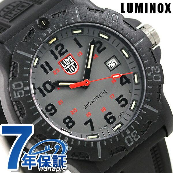 ルミノックス 8880シリーズ 腕時計 LUMINOX ブラックオプス メンズ 8882 グレー×ブラック